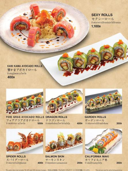 okonomi page 16