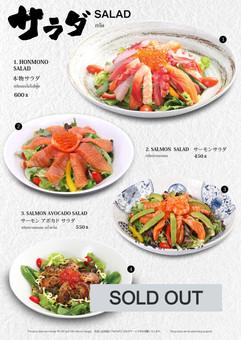 Salad 1_3_edited