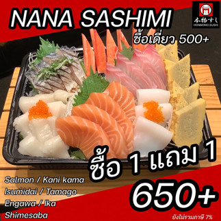 nana sashimi
