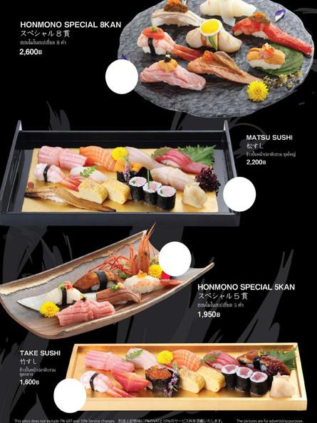 okonomi page 14