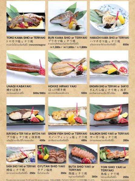 okonomi page 22