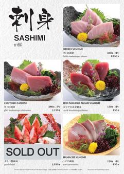 Sashimi 1_4_edited