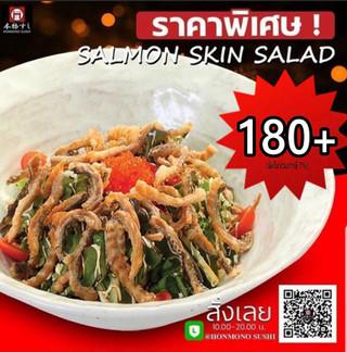 Salmon Skin Salad 180+