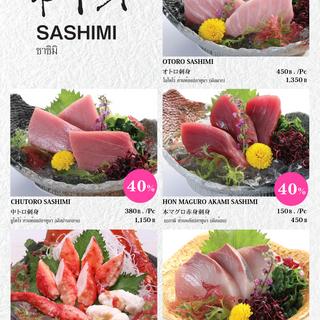 8.sashimi1.png