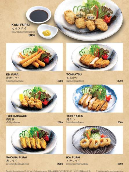 okonomi page 30