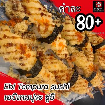 abi tempura