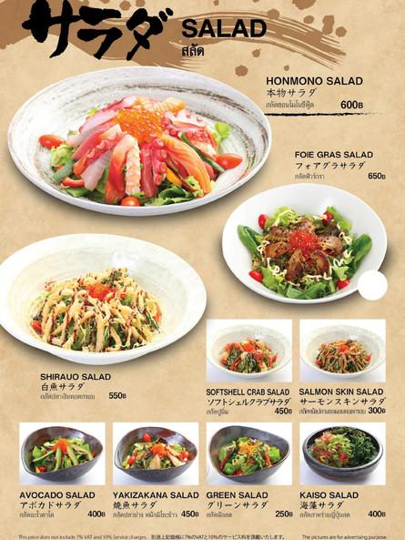 okonomi page 3