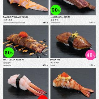 10.sushi5.png