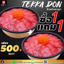 Tekka Don