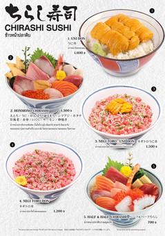 Chirashi Sushi 1_3