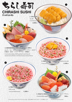 Chirashi Sushi 1/3
