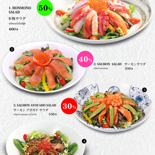 2.salad.png