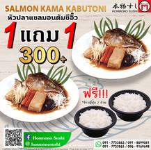 Salmon Kama Kabutoni