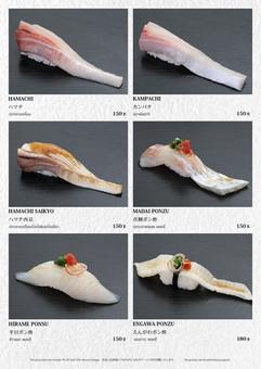 Sushi 2/6