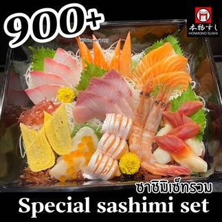 Sashimi 900+