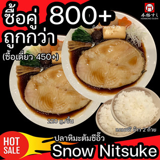 Snow Nitsuke x2