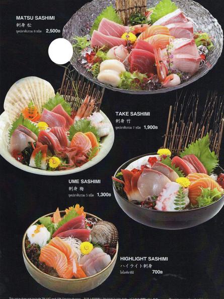 okonomi page 8