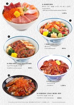 Chirashi Sushi 2/3