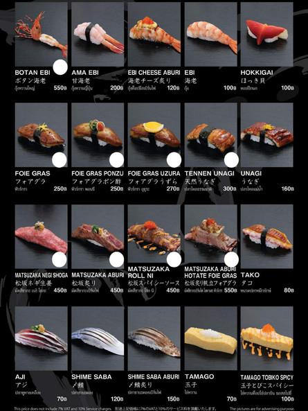 okonomi page 11