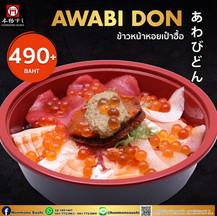 Awabi Don