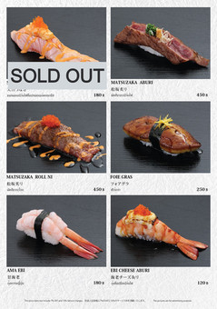 Sushi 5_6_edited.jpg