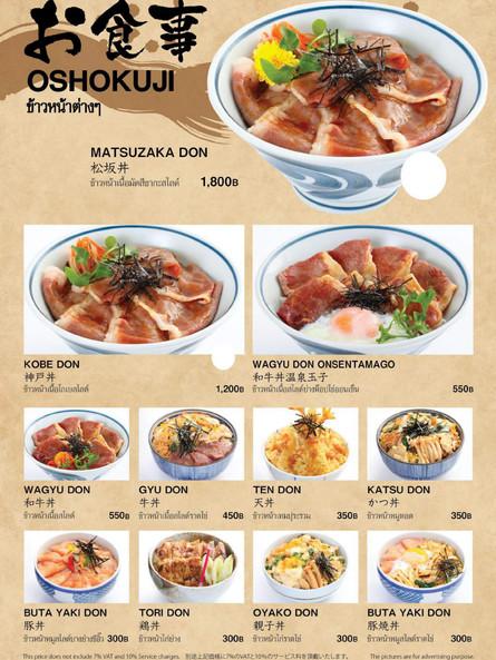 okonomi page 19