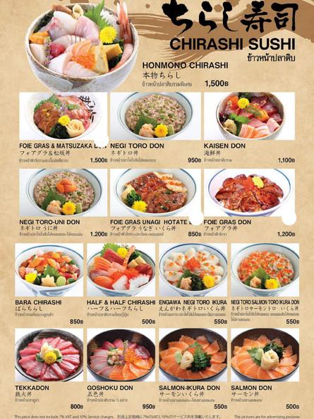 okonomi page 18