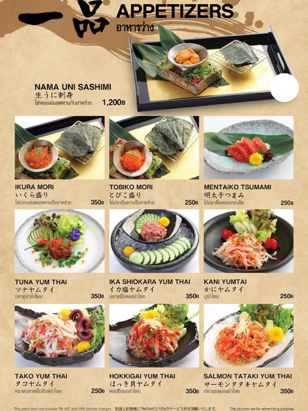 okonomi page 1
