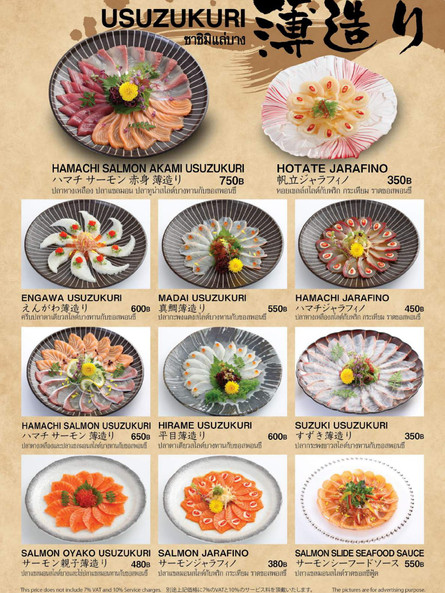 okonomi page 4