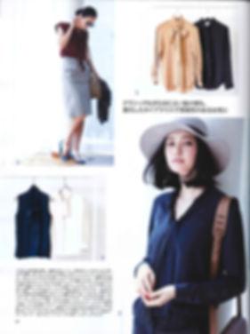 BAILA 2015年 10月号 page.85