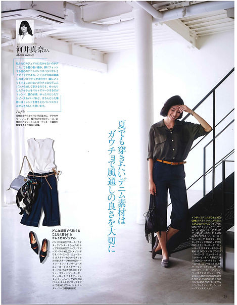 HERS  2015年 8月号 page.58