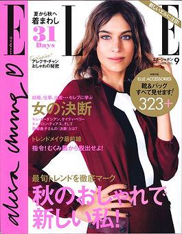 ELLE 2015年 9月号 表紙