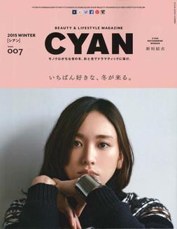 CYAN #007