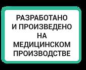 Иконки-01.png