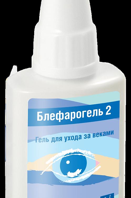 Блефарогель2