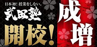 shinki_narimasu.jpg