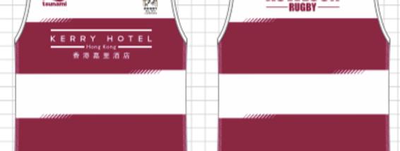 Kowloon 2019/20 Reversible Vest