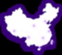 中国icons.png