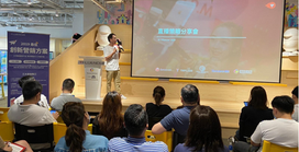 "Vfluencer held a ""Live Streaming"" Seminar at Tencent Westart to help SMEs expand marketing channels."