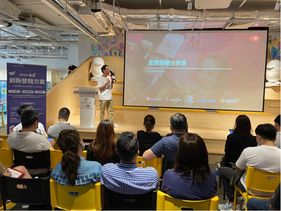 """Vfluencer held a """"Live Streaming"""" Seminar at Tencent Westart to help SMEs expand marketing channels."""