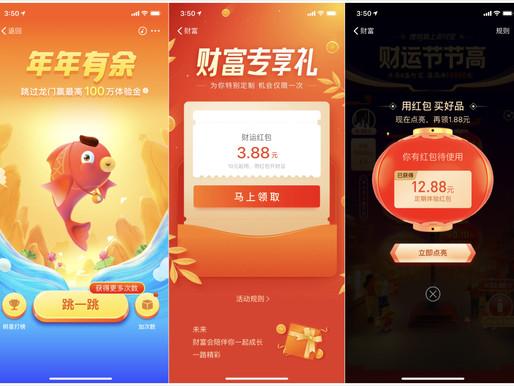 13 個中國創意營銷玩法