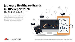 Japanese_Health_Products_Report_XHS_2020