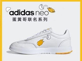 """【Deep Insight】The most """"Laid-back"""" Crossover: Adidasneo and Gudetama"""