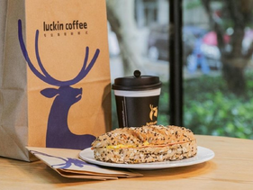 Luckin Coffee partners with Starfield to offer plant-based meals for China's busy  white-collars