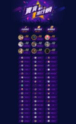 排行榜 pc 1.jpg