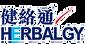 berbalgy logo.png