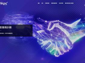 Vfluencer (Bzviral Limited) - Verified Provider of D-Biz Programme