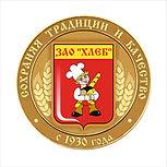 ЗАО_Хлеб.jpg