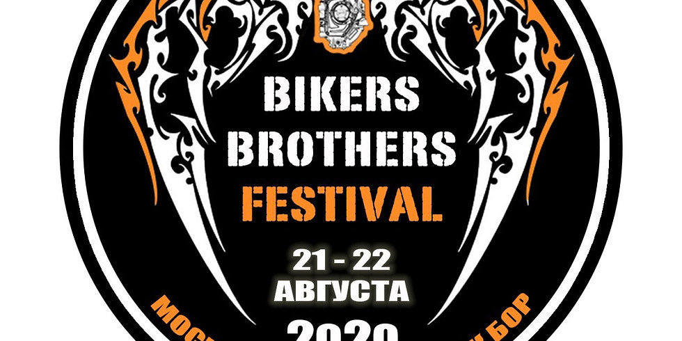 BIKERS BROTHERS FESTIVAL 2020
