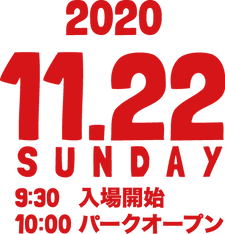 ssdd2020_date.png